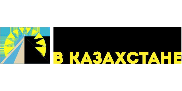 Усть каменогорск кредит помогите