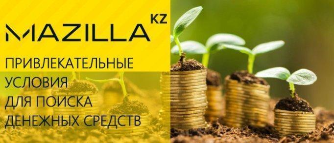 сервис Mazilla.kz